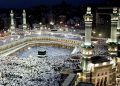 KECEKALAN Nabi Muhammad SAW berdakwah antara sebab Islam tersebar ke seluruh pelosok dunia.